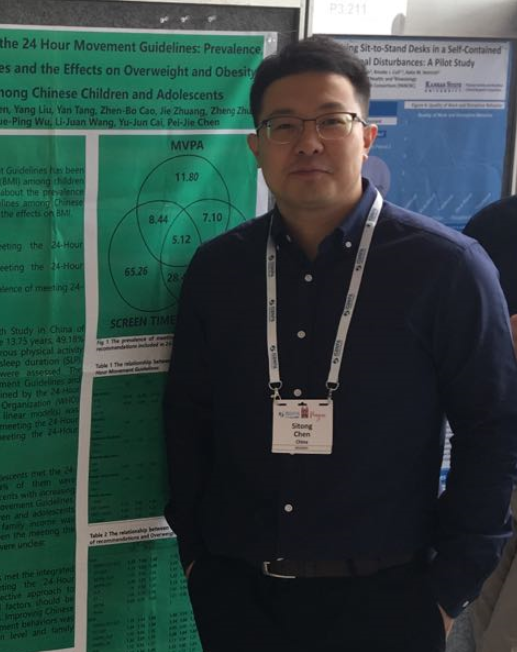 Student & ECR Spotlight – Si-Tong Chen is interested in movement behavior research